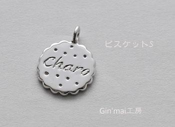 Charoちゃん♪ビスケットS迷子札