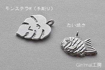 くぅちゃん♪迷子札・・・モンステラM(手彫り)