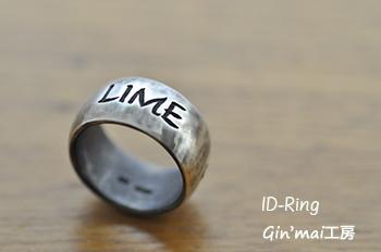 LIMEちゃん♪ID-Ring迷子札