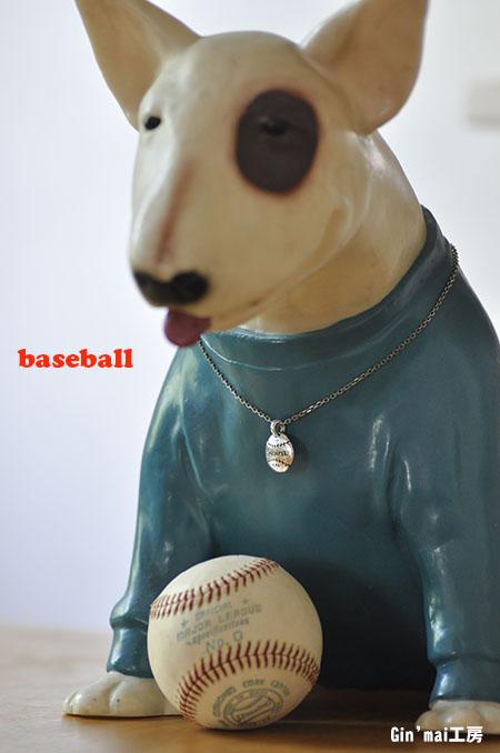 野球ボール迷子札
